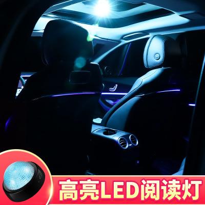 汽车载阅读灯前后排改装led室内小夜灯后备箱灯车内吸顶LED照明灯