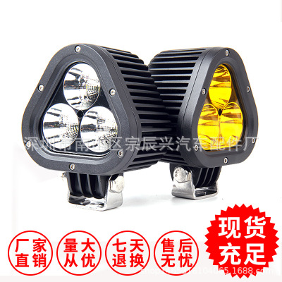 10V-80V通用电动车LED射灯外置led摩托车射灯汽车辅助前照灯雾灯