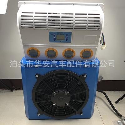 定制 驻车空调24v-12v大货车电动空调制冷汽车电动空调车载制冷