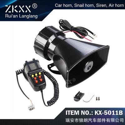 12V 100W 七音警报喊话方口喇叭 汽车摩托车改装警音多音喊话器