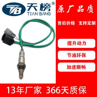 厂家直销234-5010/36531-RCA-A02氧传感器 适用本田雅阁氧传感器
