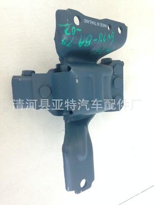 福特汽车零部件配套厂家供应发动机支架1W7Z-6038BA-98-02
