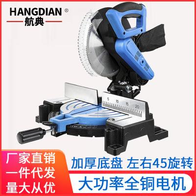 航典锯铝机10寸多功能45度角铝型材切割机皮带式铝切角机电动工具
