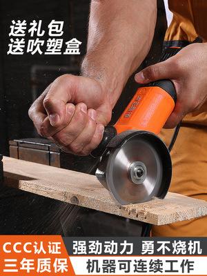 大佬切割机多功能家用角磨机工业手磨抛光机小型砂轮打磨机手砂轮