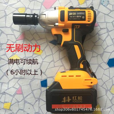 红松电动无刷扳手 锂电充电扳手冲击扳手架子工脚手架安装工具