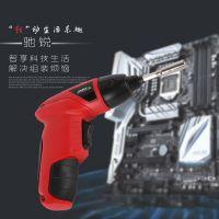 25件套4.8V电动螺丝刀充电式起子机多功能家用充电钻小电动螺丝批