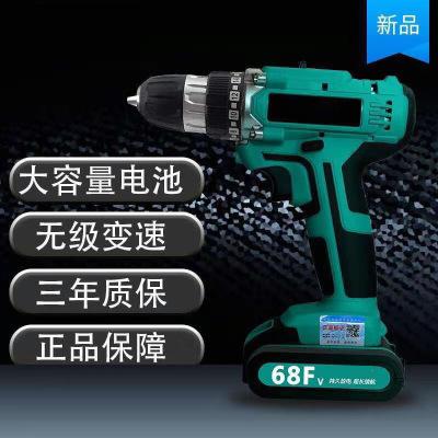 68VF家用充电式手电锂电钻电动螺丝刀电起子外贸一件代发