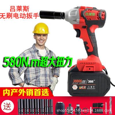 厂家直销大功率无刷扳手锂电池充电扳手汽修架子工套筒工电动扳手