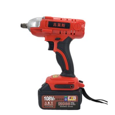 跨境锂电扳手大功率冲击电动扳手脚手架木工电动风炮套筒扳手