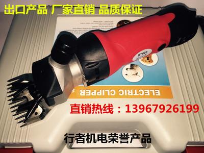 厂家直销最新电动羊毛剪、350W羊毛剪、羊毛推子