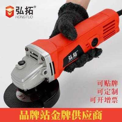 小蛮腰款电动角向磨光机金属切割打磨抛光电动工具加工批发定制