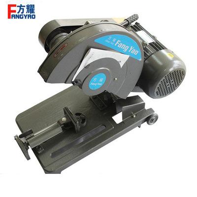 上海方耀 金属切割机 J2GB-400 无齿锯砂轮机 全铜电动机重型