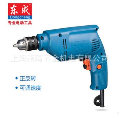 正品东成电动工具J1Z-FF-10A电钻调速正反转 假一赔十