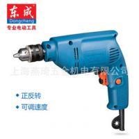 正品东成电动工具J1Z-FF-10A电钻调速正反转