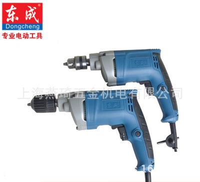 批发正品电动工具东成J1Z-FF07-10电钻 正反转调速500W功率工业级