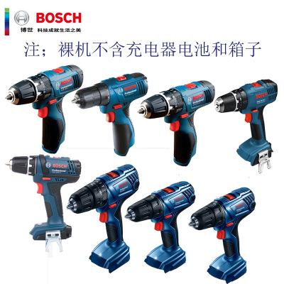 德国BOSCH博世TSR1080-2-LI充电钻GSR120-LI手电钻锂电起子机裸机