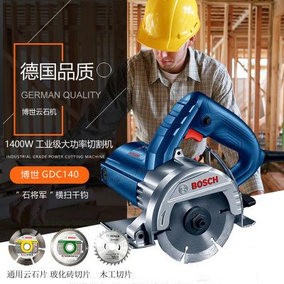 博世云石机GDC140大功率工业级手持型材切割机石材砂轮切割