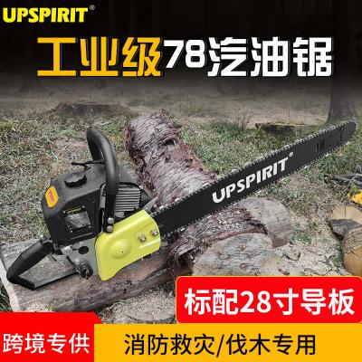 跨境出口78cc汽油锯HK-GS004/5伐木锯园林工具大功率森林消防油锯