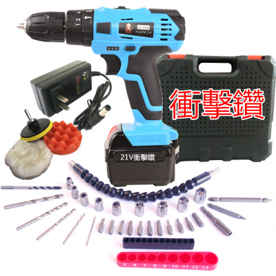 PLESSEY铁拳21V多功能锂电充电式手电钻电动螺丝刀鋰電池電鑽冲击