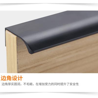 黑色橱柜铝拉手现代简约封边衣柜把手鞋柜柜子酒柜隐形抽屉拉手