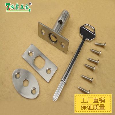 响震不锈钢管井锁门锁配件暗装门锁管道锁 防火门暗锁管井门锁