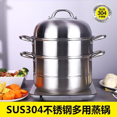 厂家直销 304不锈钢蒸锅加厚 双层三层 复底蒸锅双篦 高档礼品锅