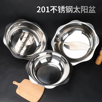 加厚不锈钢鸳鸯火锅盆分隔八角清汤锅电磁炉通用小肥羊涮锅太阳盆