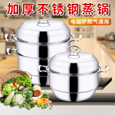 不锈钢蒸锅2双层加厚家用蒸笼双3三层蒸格蒸馒头煤气灶电磁炉通用