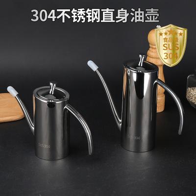 厂家直销304不锈钢油壶长嘴厨房食用700ML欧式创意防漏可控500ML