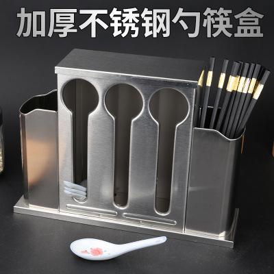 厂家直销不锈钢餐厅筷子筒方形餐厅筷笼筷子勺子分格厨房收纳盒架
