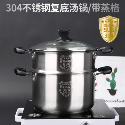 厂家直销304不锈钢汤锅炖锅双耳复底不锈钢多用锅礼品赠品