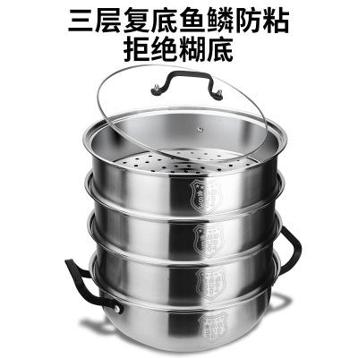 厂家直销 蒸锅多层家用蒸锅汤锅火锅复底不粘火锅