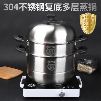 厂家直销304不锈钢蒸锅加高复底多功能28cm双层三层汤蒸锅礼品锅