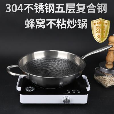 厂家直销304五层不锈钢炒锅家用蜂窝不粘锅 厨房礼品定制烹饪锅