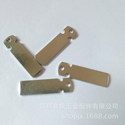 专业生产充电器铜插头片五金插脚PIN脚端子插片美规五金插针