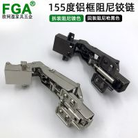 厂家直销155度铝框阻尼铰链 柜门165度大角度合页 铰链