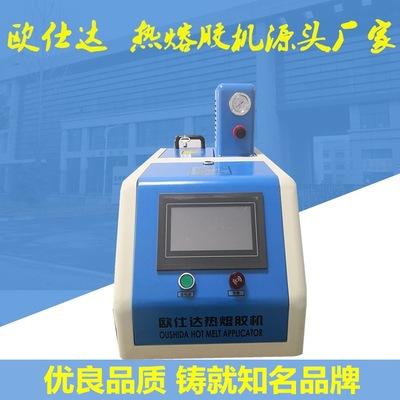 厂家直销新款6KG活塞泵触摸屏热熔胶机 包装封箱用热熔胶上胶机