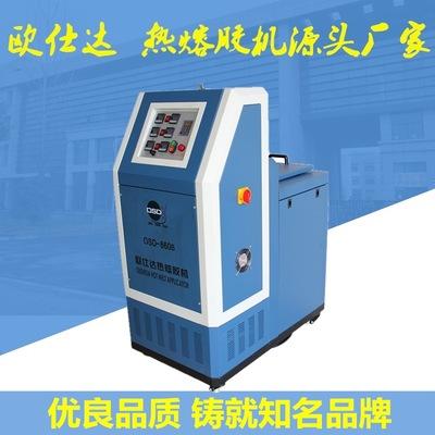 厂家供应大容量热熔胶喷胶机 全自动喷胶机 手动喷胶机