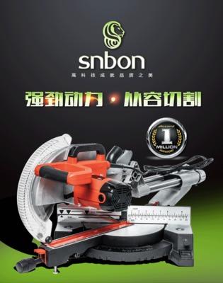 厂家直销重型外贸推拉杆锯铝机 355m锯铝机 型材切割机 质量可靠