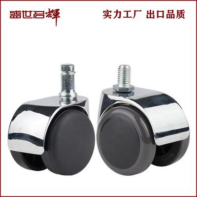厂家定做2.5寸50mm锌合金架脚轮家具家电办公pu静音万向轮子尼龙