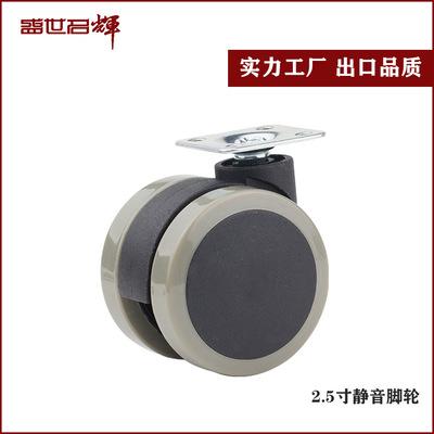 厂家定做pu静音脚轮空气净化器万向轮子家具办公电器高档防滑轮