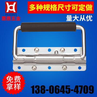 供应不锈钢航空箱拉手铝合金拉手不锈钢铸造合页定做异形冲压件