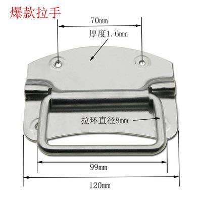 镀锌折叠拉手箱环提手 工具箱拉手 工业提手 厂家直销量大优惠