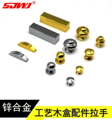 森狄五金 木盒五金配件高端首饰盒金色/铬色和尚头小拉手