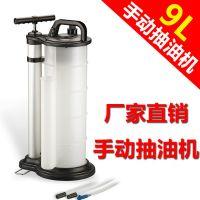 手动9L抽油机刹车油车用吸油泵换油气筒汽车用品工具