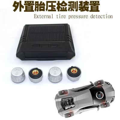 汽车应急自驾安全外置胎压表无线太阳能轮胎检测系统安装简单热销