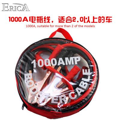 汽车电瓶线 点火线 蓄电池连接线 大线 电瓶跨接线 旅游必备1000a