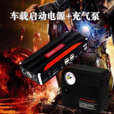 新款汽车应急启动电源12V点火器移动电源多功能充电宝自带充气泵