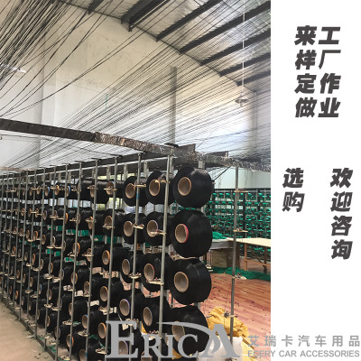 外贸120cm*80cm行李网汽车后备箱弹性网通用网兜来样定做厂家直销