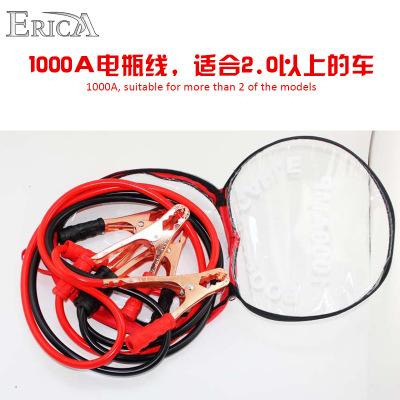 汽车电瓶线点火线蓄电池连接线旅游必备厂家直销200A 500A等规格